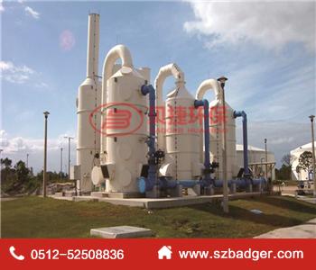 废水厂-酸碱废气洗涤塔.jpg