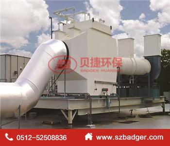 电子厂-酸碱废气洗涤塔.jpg