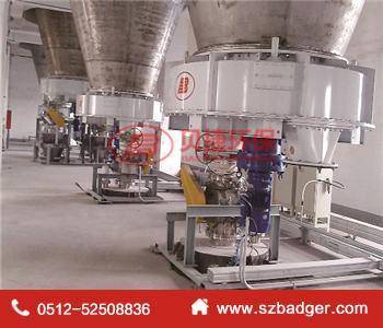 排料器--石油 煤化工 工艺系统供应.jpg