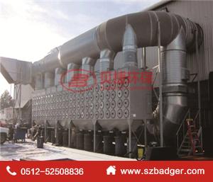 铸造-斜插式集尘机