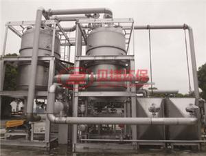 废气处理惩罚设备 有机溶剂行业