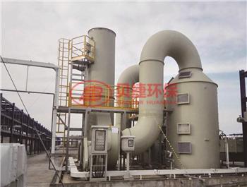 废气处理惩罚设备 PCB行业