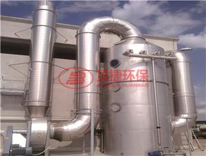 废气处理惩罚设备 铝镁合金行业
