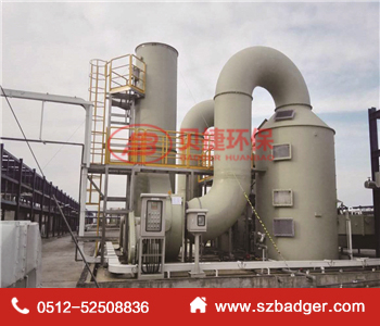 PCB-酸碱废气洗涤塔.JPG
